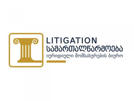 LSB Litigation
