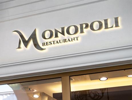 რესტორანი მონოპოლი