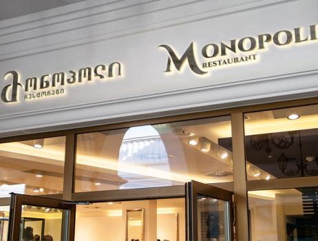 Restaurant Monopoli